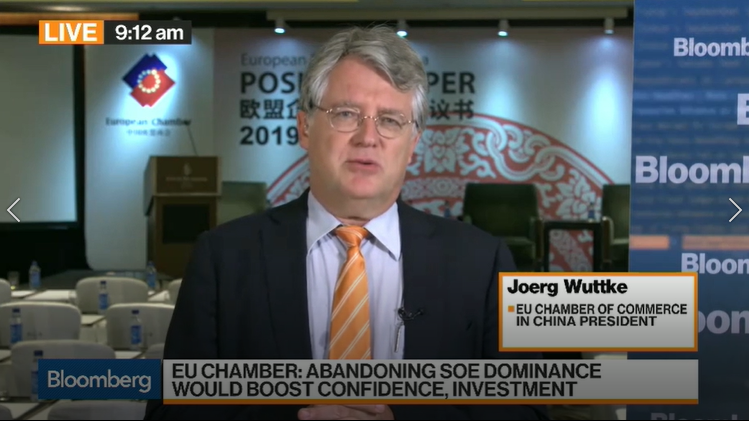 President Jörg Wuttke Talks to Bloomberg and Calls for SOE Reforms in China